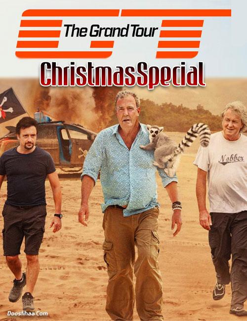 دانلود مستند تور بزرگ: ویژه کریسمس Grand Tour: Christmas Special 2020