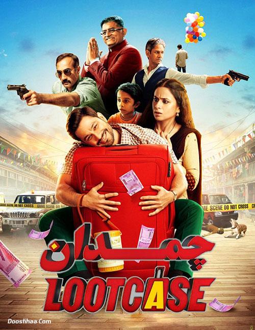 دانلود فیلم هندی چمدان Lootcase 2020