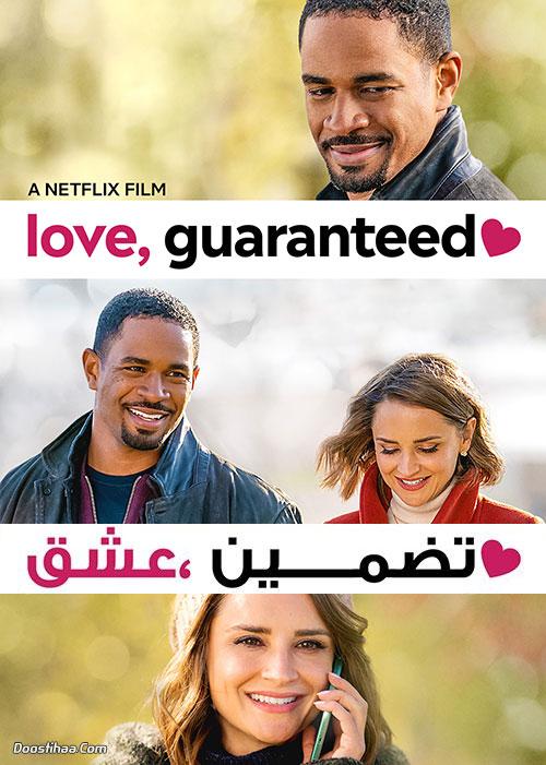 دانلود فیلم تضمین عشق Love, Guaranteed 2020