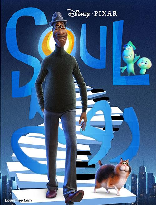 دانلود انیمیشن روح دوبله فارسی Soul 2020 BluRay