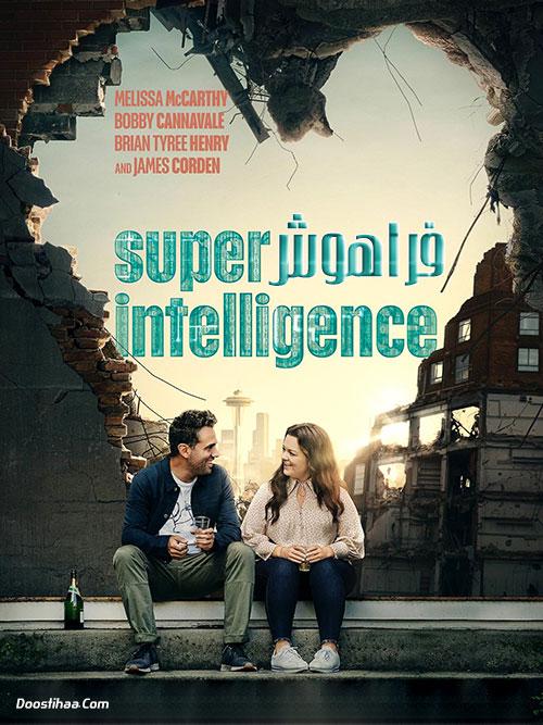 دانلود فیلم فراهوش Superintelligence 2020
