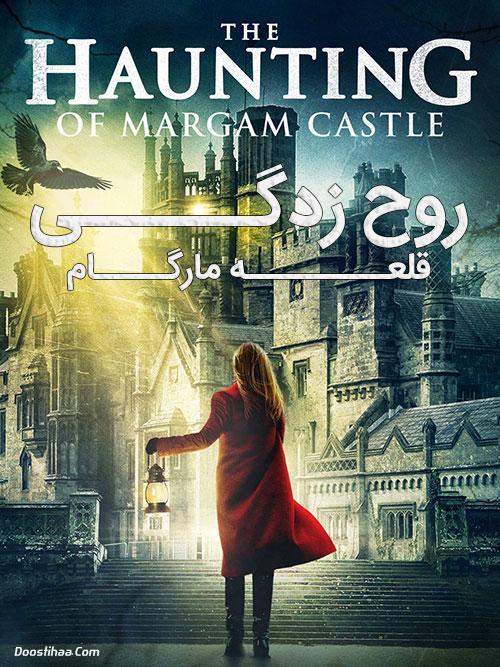 دانلود فیلم روح زدگی قلعه مارگام The Haunting of Margam Castle 2020