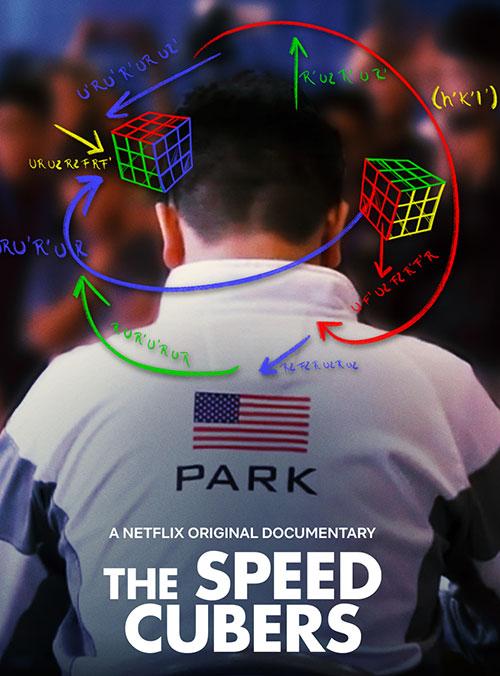 دانلود مستند مکعب بازهای سرعتی The Speed Cubers 2020