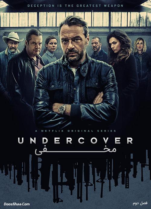 دانلود فصل دوم سریال مخفی Undercover Season 2 2020