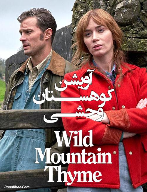 دانلود فیلم آویشن کوهستان وحشی دوبله فارسی Wild Mountain Thyme 2020