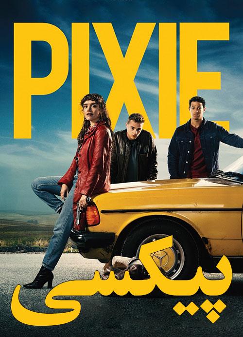 دانلود فیلم سینمایی پیکسی با زیرنویس فارسی Pixie 2020 BluRay