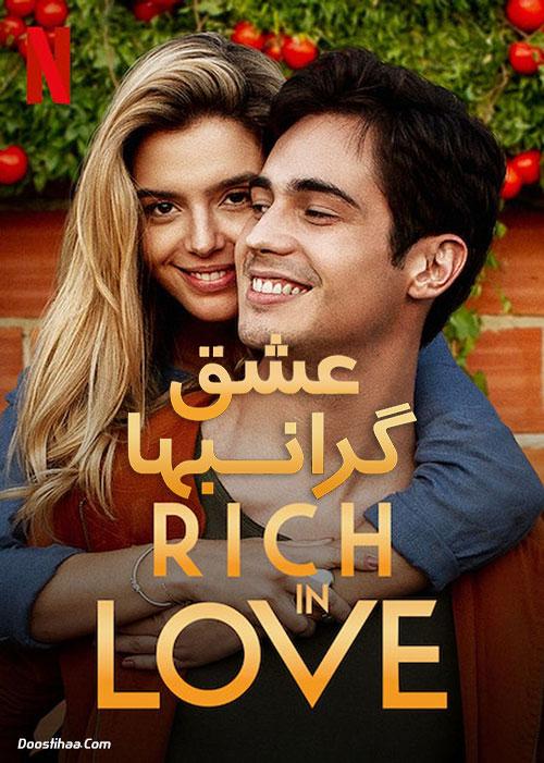 دانلود فیلم عشق گرانبها Rich in Love 2020
