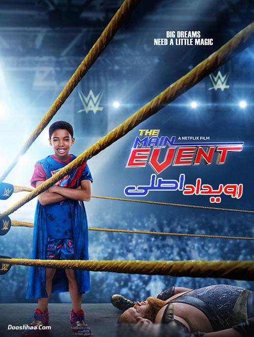 دانلود دوبله فارسی فیلم رویداد اصلی The Main Event 2020