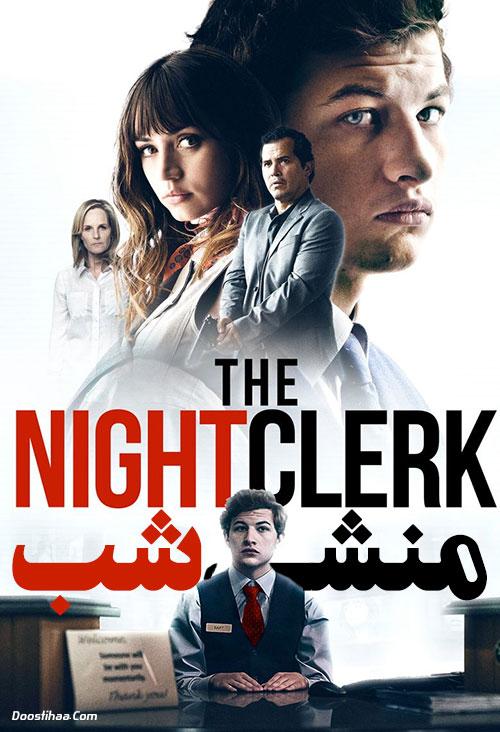 دانلود فیلم منشی شب The Night Clerk 2020
