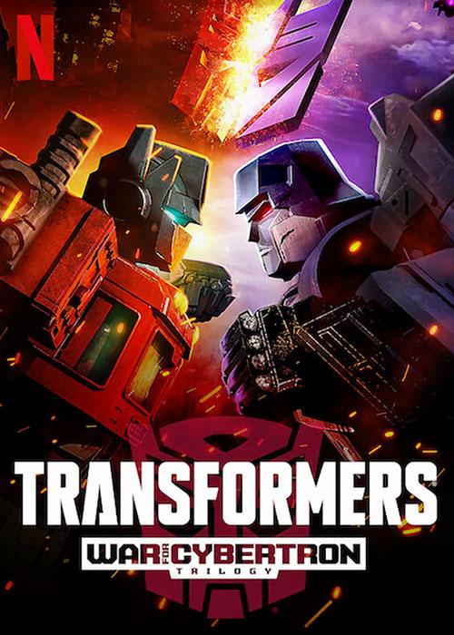 فصل دوم انیمیشن تبدیل شوندگان: جنگ سایبرترون Transformers: War for Cybertron 2020