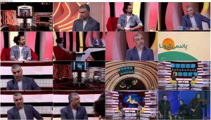 دانلود قسمت ششم برنامه پیشگو با حضور مهرداد صدیقیان