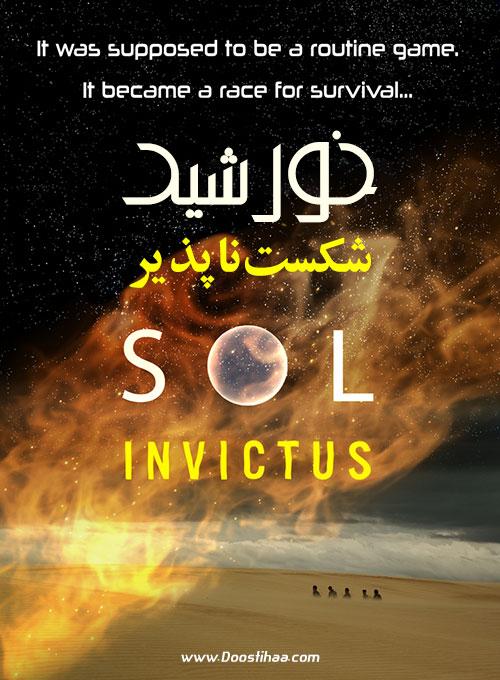 دانلود فیلم خورشید شکست ناپذیر Sol Invictus 2021