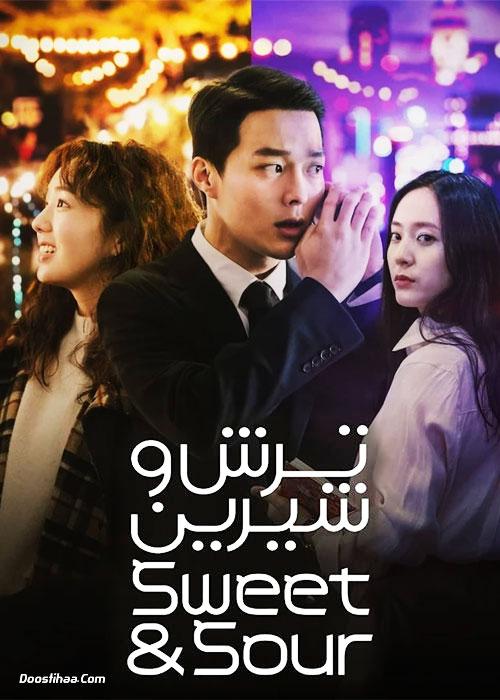 دانلود فیلم ترش و شیرین Sweet & Sour 2021