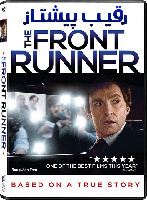 دانلود فیلم رقیب پیشتاز The Front Runner 2018