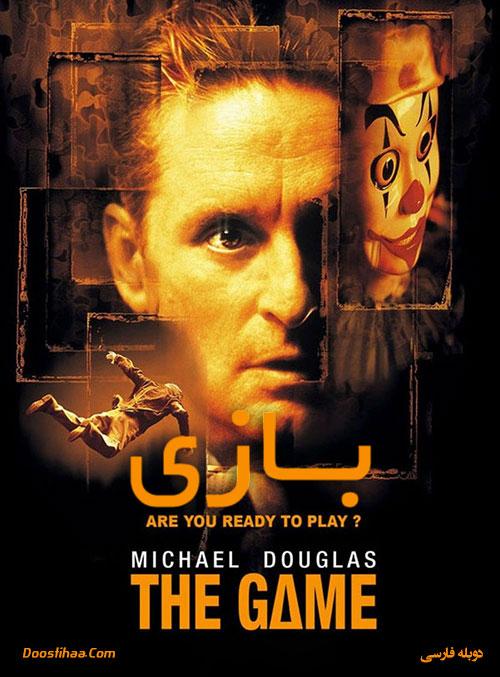 دانلود فیلم بازی با دوبله فارسی The Game 1997
