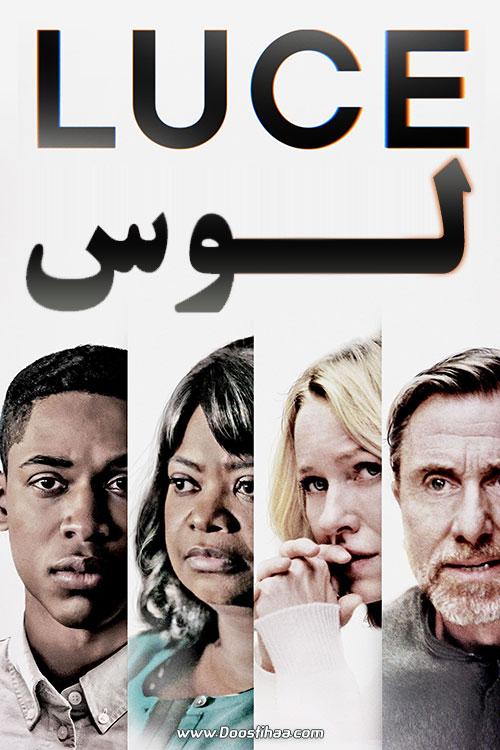 دانلود فیلم لوس Luce 2019