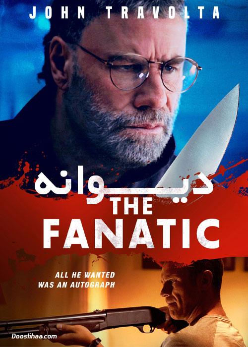 دانلود فیلم دیوانه The Fanatic 2019