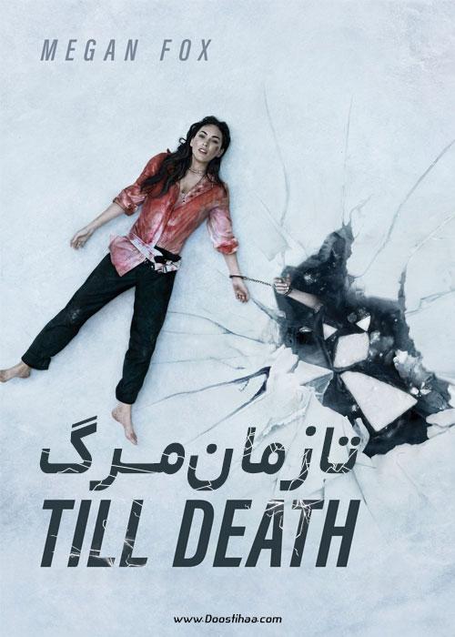 دانلود فیلم تا زمان مرگ Till Death 2021
