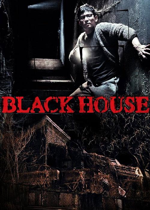 دانلود فیلم خانه سیاه Black House 2007