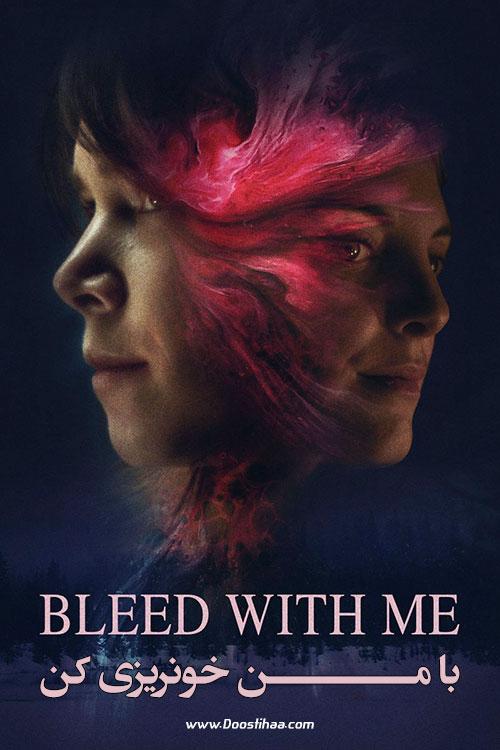 دانلود فیلم با من خونریزی کن Bleed with Me 2020