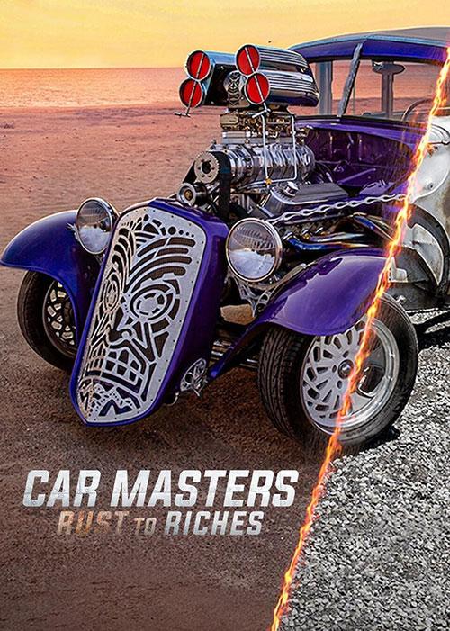 فصل سوم مستند خدایان ماشین: از فرش تا عرش Car Masters: Rust to Riches 2021