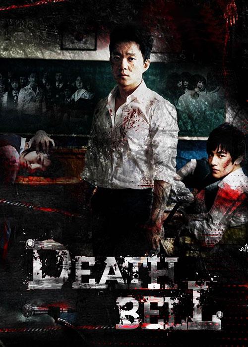 دانلود فیلم ناقوس مرگ Death Bell 2008