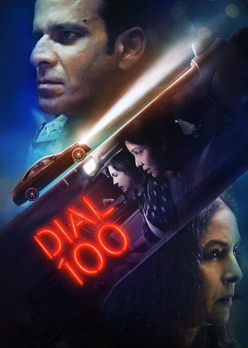 دانلود فیلم هندی ۱۰۰ را بگیر Dial 100 2021