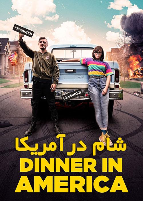 دانلود فیلم شام در آمریکا Dinner in America 2020