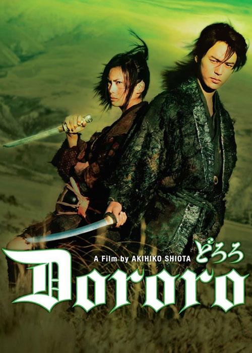 دانلود فیلم دورورو Dororo 2007