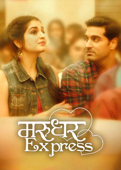 دانلود فیلم هندی در جستجوی موفقیت Marudhar Express 2019