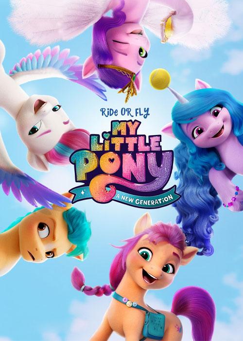 انیمیشن پونی کوچولوی من: نسل جدید My Little Pony: A New Generation 2021