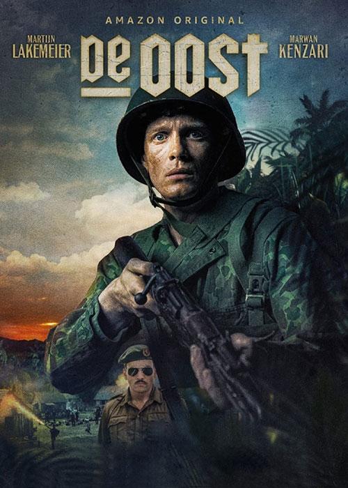 دانلود فیلم شرق The East 2020