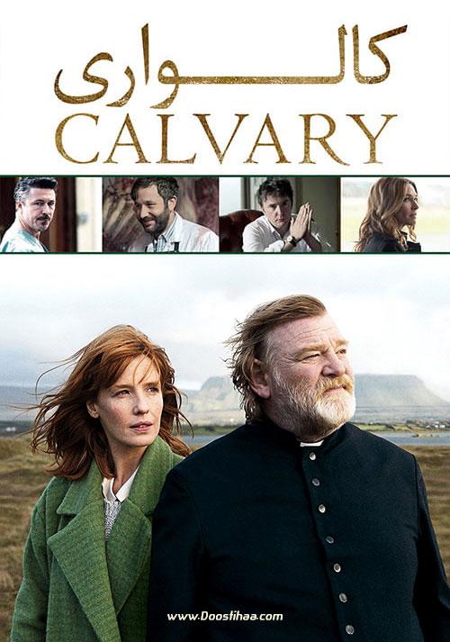 دانلود فیلم کالواری Calvary 2014