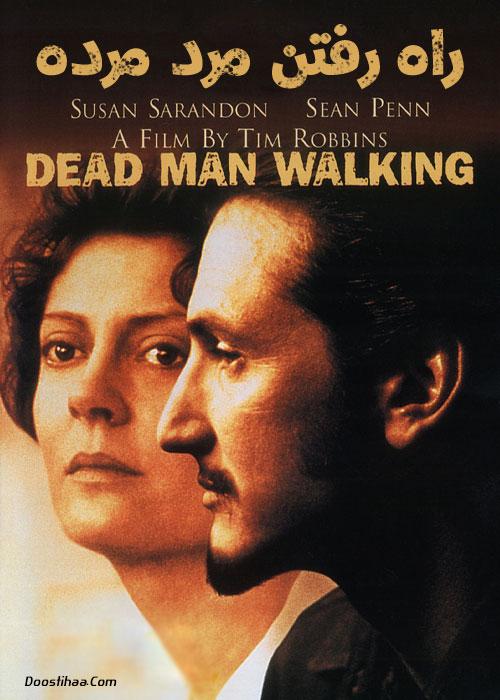 دانلود فیلم راه رفتن مرد مرده Dead Man Walking 1995