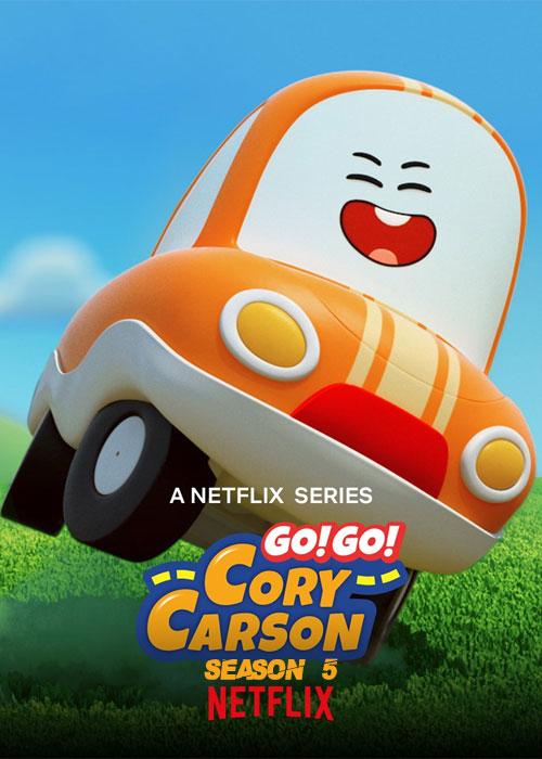 فصل پنجم انیمیشن برو! برو! کوری کارسون Go Go Cory Carson Season 5 2021