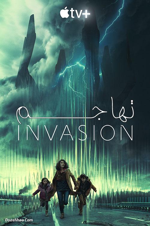 دانلود سریال تهاجم Invasion 2021