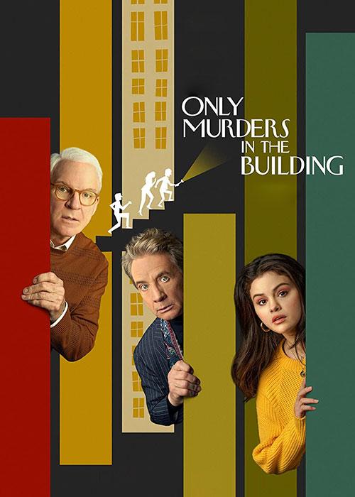فقط قتل های این ساختمان Only Murders in the Building 2021