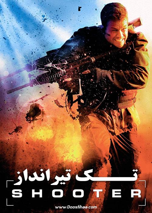 دانلود فیلم تک تیرانداز Shooter 2007
