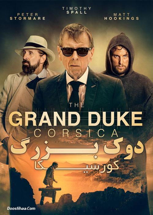 دانلود فیلم دوک بزرگ کورسیکا The Grand Duke of Corsica 2021