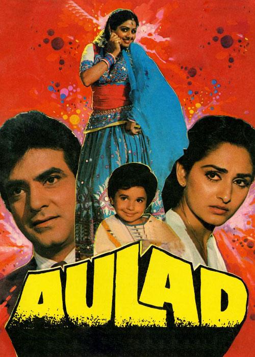 دانلود فیلم هندی اولاد با دوبله فارسی Aulad 1987