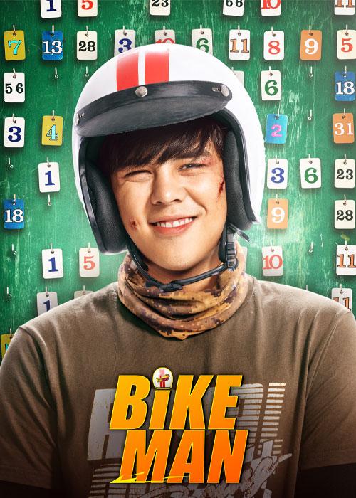 دانلود فیلم مرد دوچرخه سوار Bikeman 2018