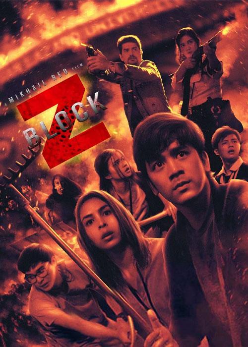 دانلود فیلم بلوک زد Block Z 2020