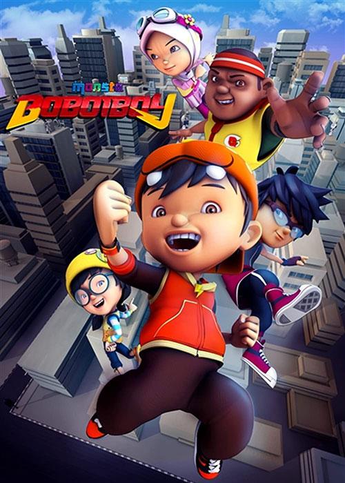 دانلود انیمیشن بوبو قهرمان کوچک BoBoiBoy 2011