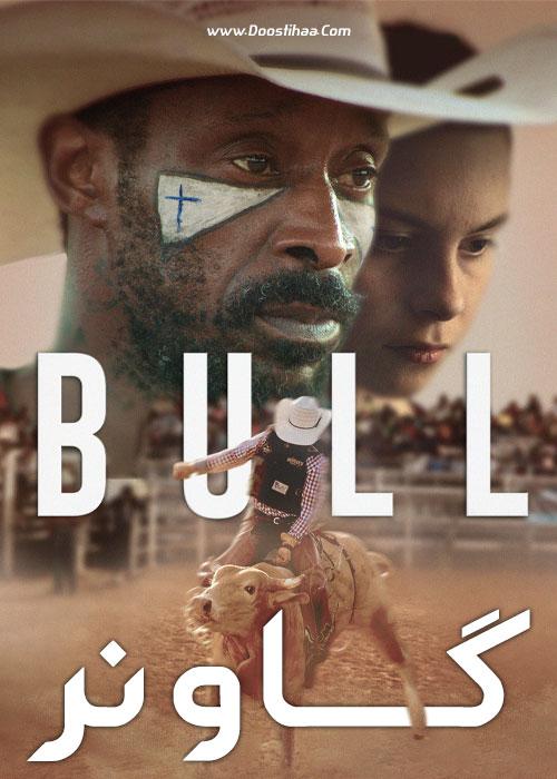 دانلود فیلم گاو نر Bull 2019