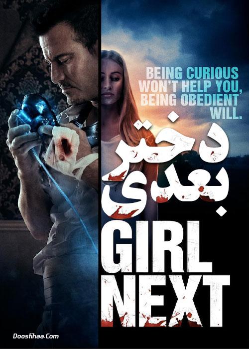 دانلود فیلم دختر بعدی Girl Next 2021