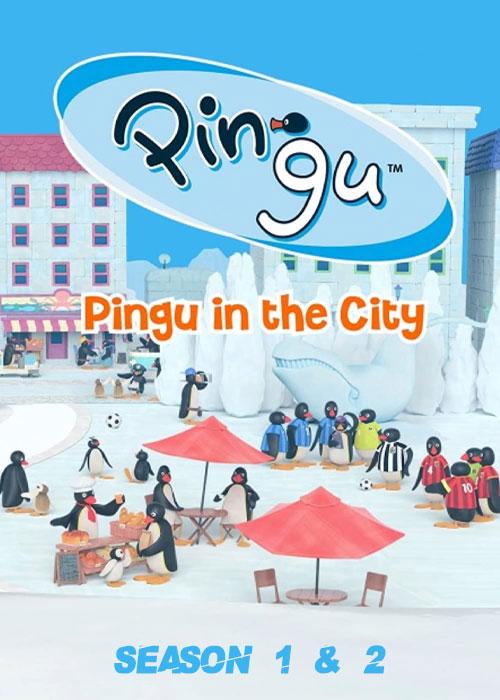 دانلود انیمیشن پینگو در شهر Pingu in the City 2017