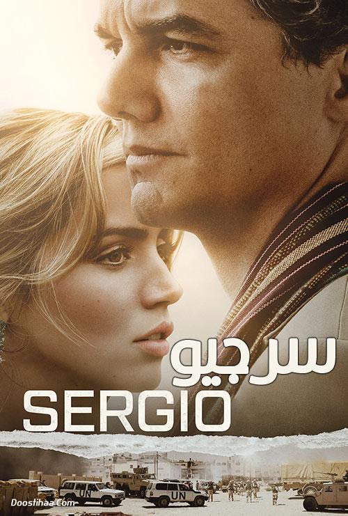 دانلود فیلم سرجیو Sergio 2020