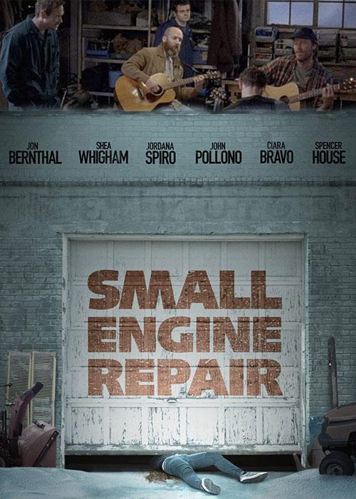 دانلود فیلم تعمیر موتور کوچک Small Engine Repair 2021