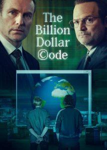 کد میلیارد دلاری