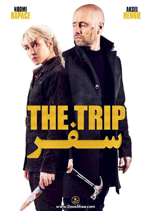 دانلود فیلم سفر The Trip 2021